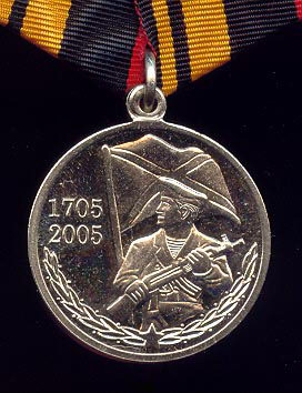 Приказ Минюста России № 205 от 3 ноября 2005г.