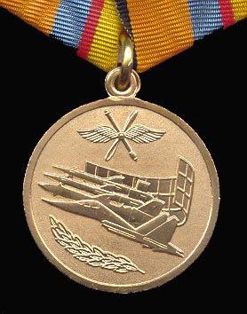награждение знаком за службу россии