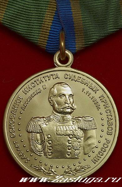 Руководство Московского Пограничного Института Фсб